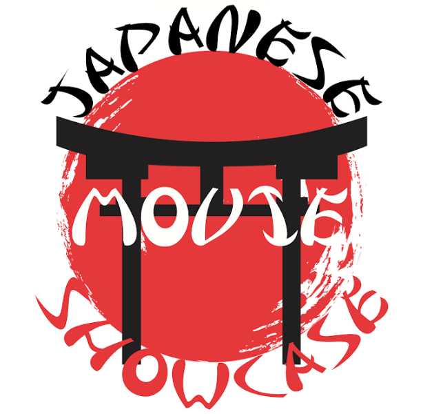 Red circle with an arch and the words Japanese movie showcase